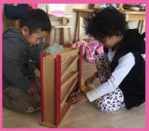 4.1b Children develop dispositions for learning such as curiosity, cooperation, confidence, creativity, commitment, enthusiasm, persistence, imagination and reflexivity. This is evident when children are curious and enthusiastic participants in their learning.